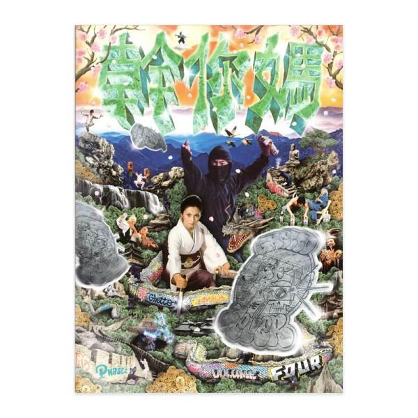Ghetto Fever Magazine Volume 4